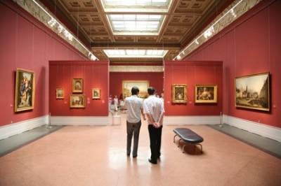 Verzeichnis deutscher Kunstmuseen