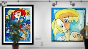 Zur animierten Online-Kunstgalerie Fritz Bleichert